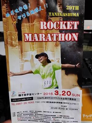 20151201_210929.jpg