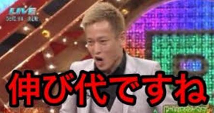 nobishiro0127.jpg