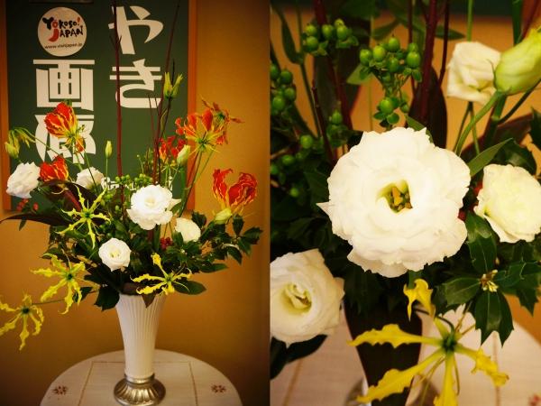 12月の花2