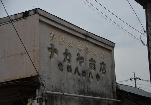 熊谷201511 (404)_R