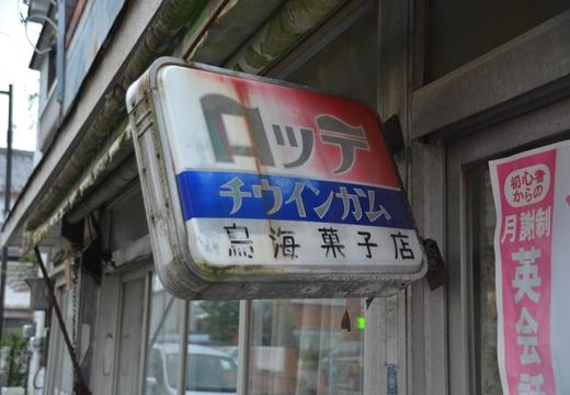 熊谷201511 (394)_R