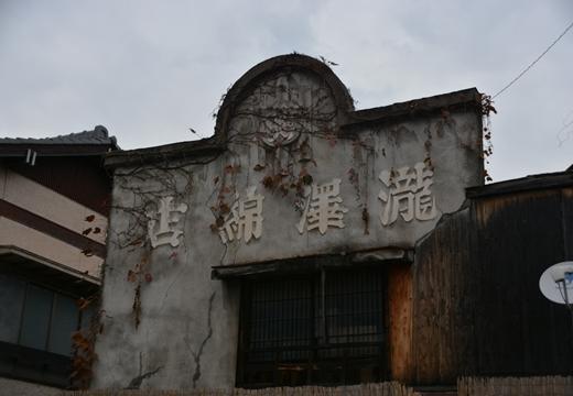 熊谷201511 (465)_R