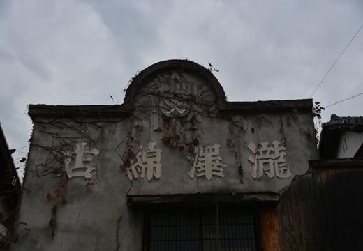 熊谷201511 (462)_R