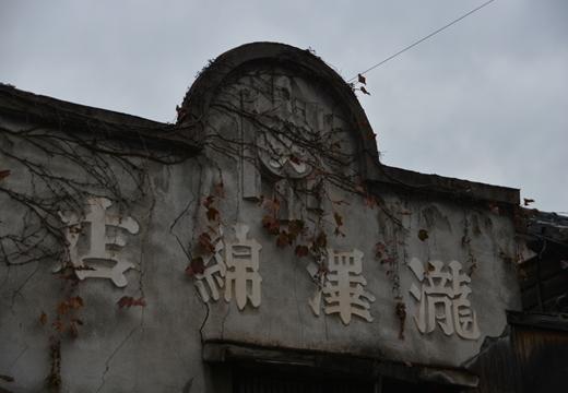 熊谷201511 (455)_R
