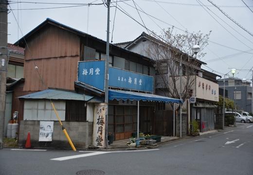 熊谷201511 (350)_R