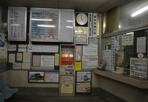 熊谷201511 (221)_R