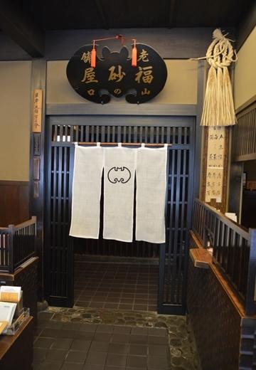 長崎201511 (250)_R