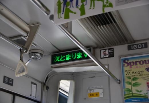 長崎 201511 (133)_R