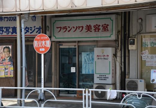 大井201511 (145)_R