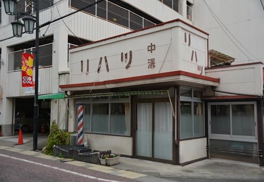 熊谷201511 (490)_R
