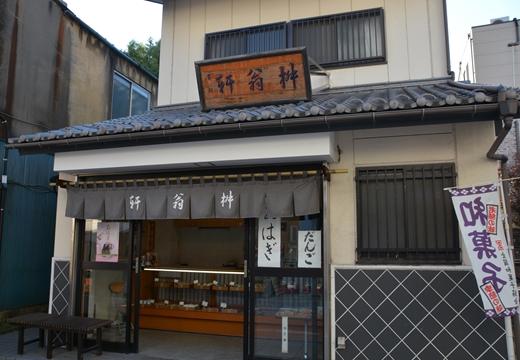 品川宿201512 (106)_R