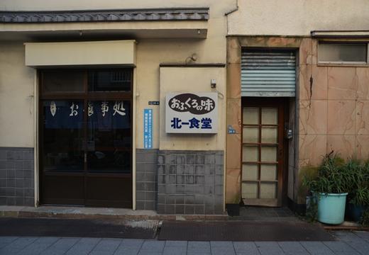 品川宿201512 (114)_R