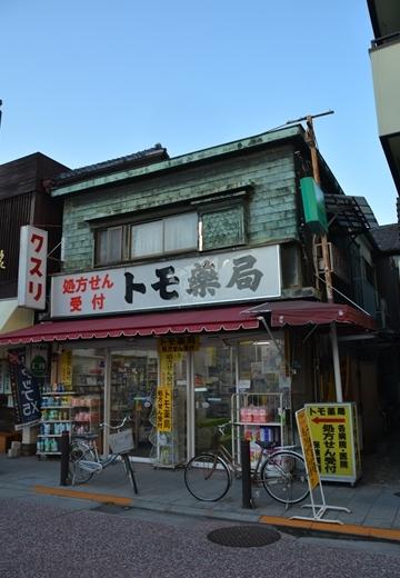 品川宿201512 (246)_R