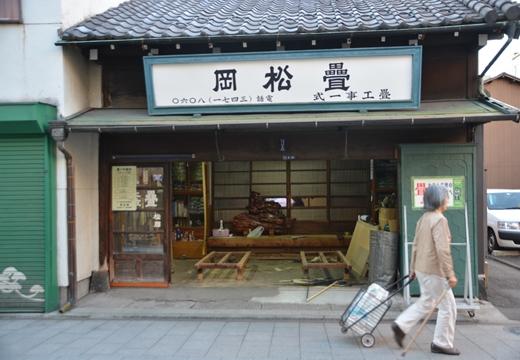 品川宿201512 (296)_R