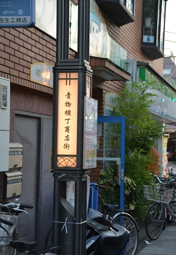 品川宿201512 (301)_R
