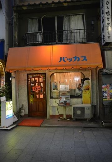 品川宿201512 (349)_R