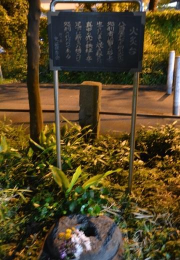 品川宿201512 (388)_R