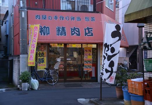 大門通り (68)_R