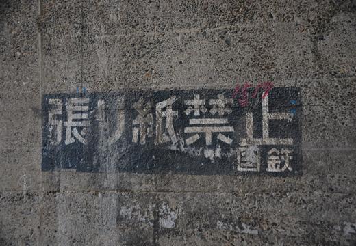 大門通り (240)_R