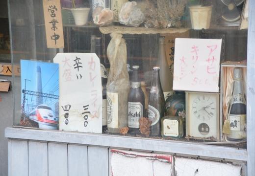 亀戸から三ノ輪へ (240)_R
