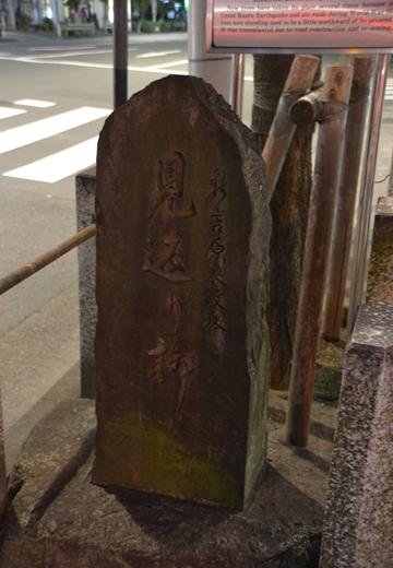 亀戸から三ノ輪へ (371)_R