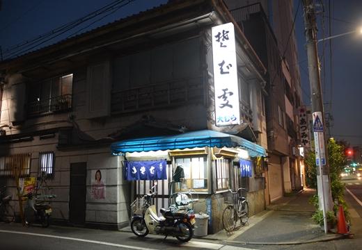 亀戸から三ノ輪へ (391)_R