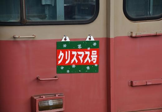 銚子201512 (161)_R