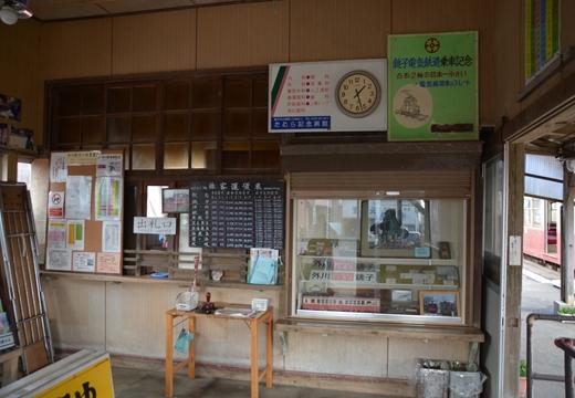 銚子201512 (165)_R