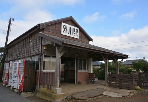 銚子201512 (168)_R