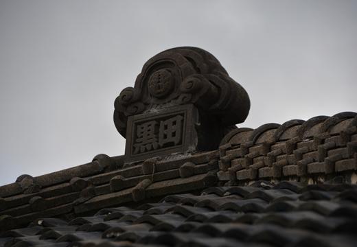 銚子201512 (212)_R