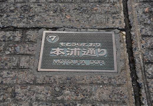 銚子201512 (222)_R