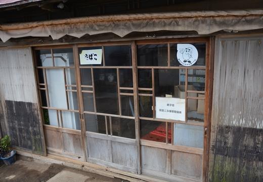 銚子201512 (241)_R