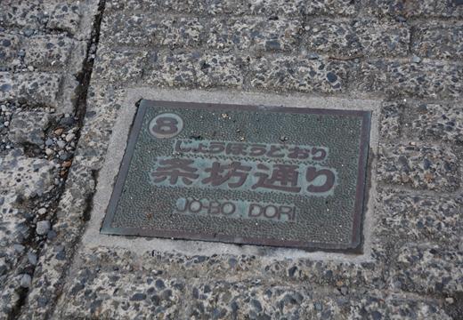 銚子201512 (249)_R