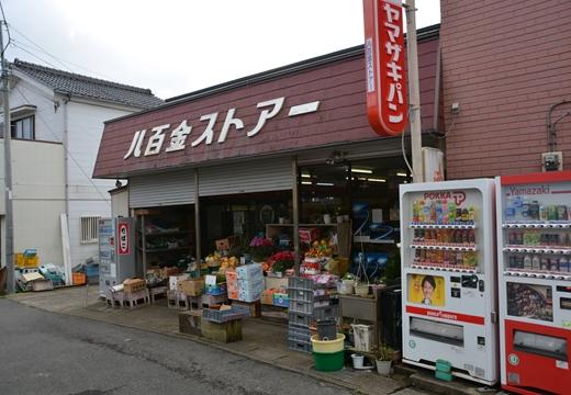 銚子201512 (258)_R