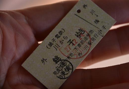 銚子201512 (332)_R