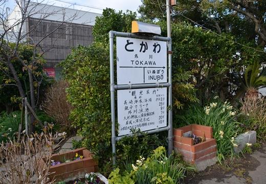 銚子201512 (336)_R