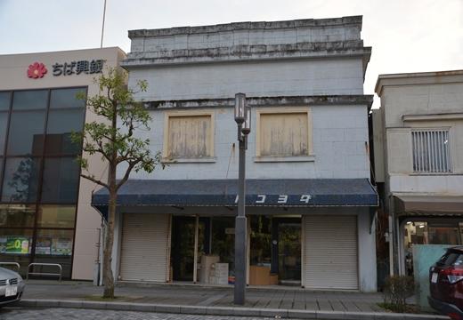 銚子201512 (392)_R