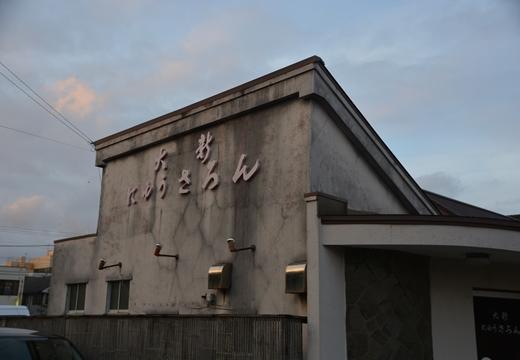 銚子201512 (399)_R
