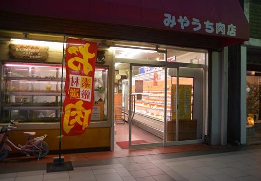 銚子201512 (451)_R