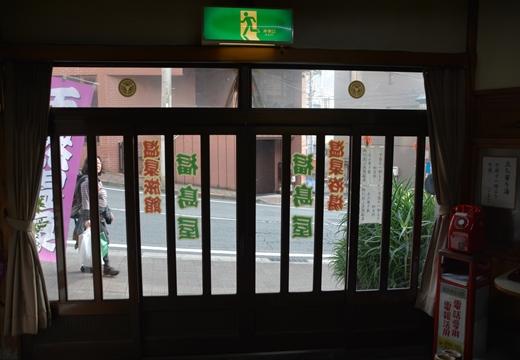 熱海201601 (1125)_R
