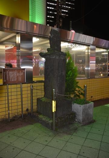 大山道 赤坂 (463)_R