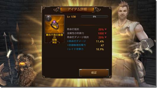 IMG_3252