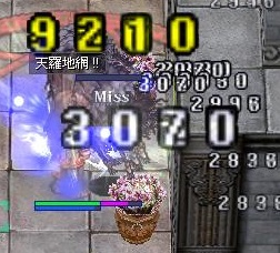 GH攻略4