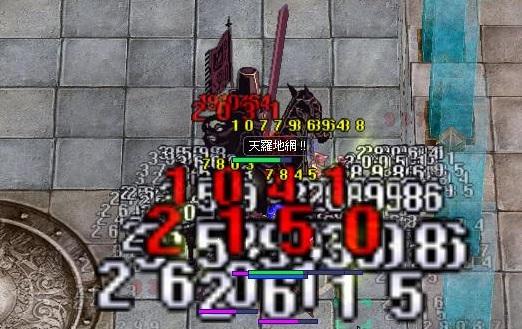 GH攻略2F左エリア5