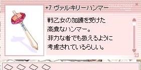 2016 初精錬