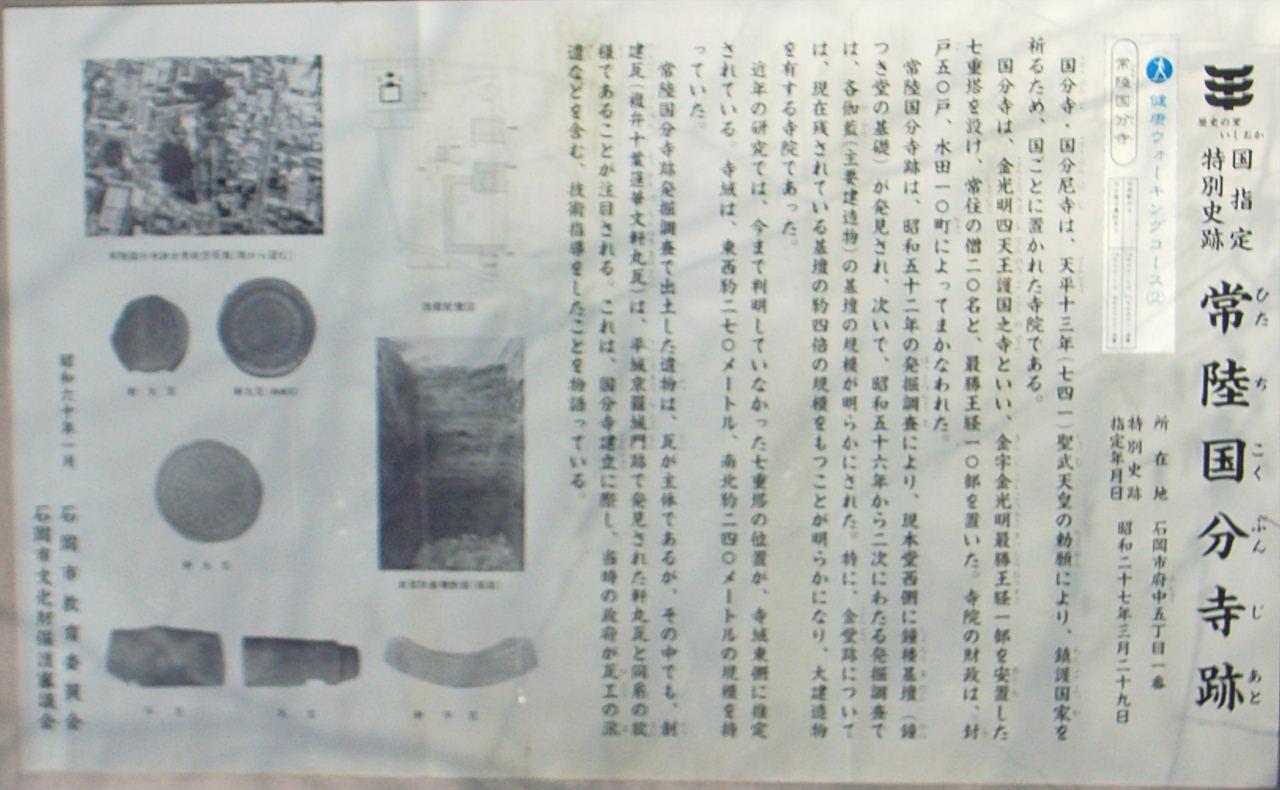 conv0128.jpg