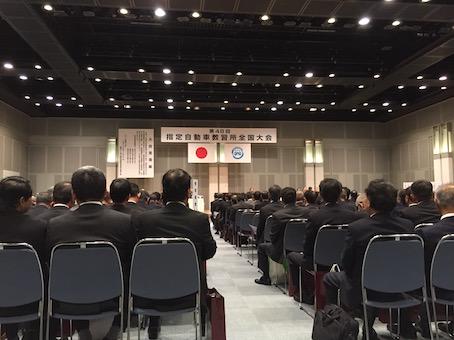 20151120-2.jpg