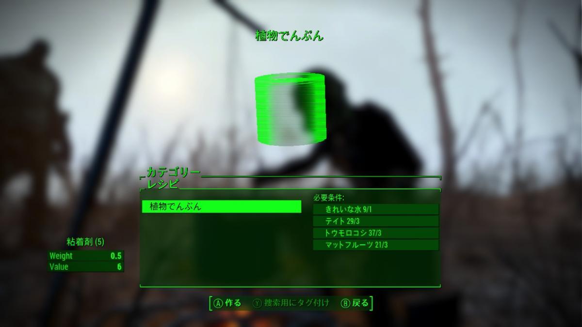 2016-01-03_00038_convert_20160103185029.jpg