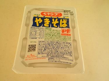 PC120104.jpg