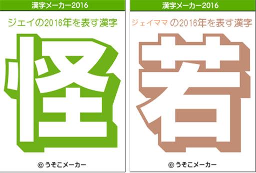 20161192a.jpg